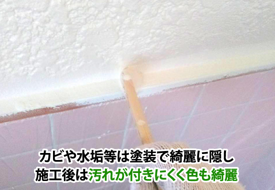 なぜ外壁からの雨漏りは気付きにくいのでしょうか?