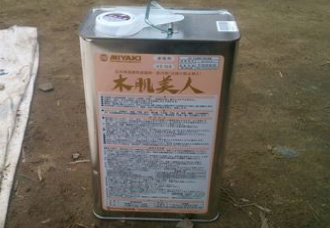 木材用保護剤