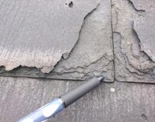 ミルフィーユ状に劣化したニチハのパミール
