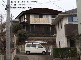 外壁屋根塗装のカラーシミュレーション