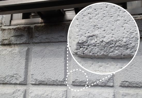 塗装の際に気泡の穴埋めをされなかった例