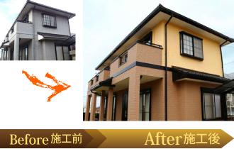 外壁塗装の施工前、施工後