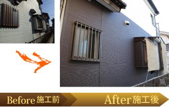 外壁・サイディングの張替えの施工前、施工後