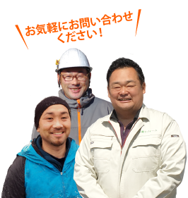 外壁の塗り替えに関するご相談は下野小山店にお気軽にお問合せ下さい!