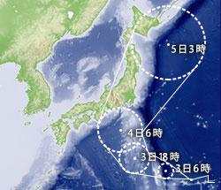 北海道に台風接近時の台風進路予報図